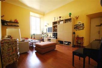 Appartamento, Centro Storico, Lucca, in ottime condizioni