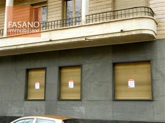 Ufficio in C.so Einaudi, Crocetta, Torino