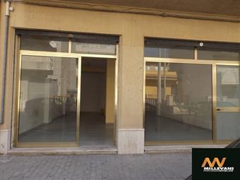 Locale commerciale in Via Pietro Nenni, Pozzallo