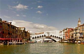 Locale commerciale, Lido Di Venezia Centro, Venezia